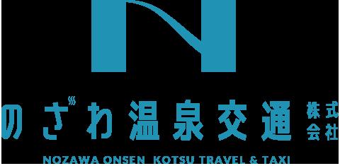 NOZAWA-ONSEN KOTSU INC.