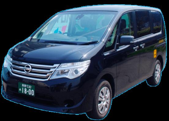 タクシー(日産セレナ4WD/4人乗り)