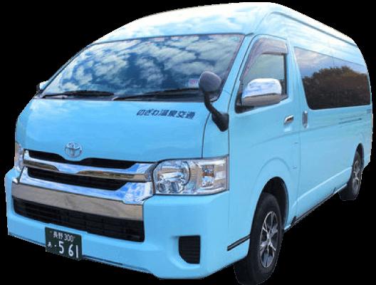NOZAWA-ONSEN KOTSU INC.:Taxi(for 9 passenger)(TOYOTA HIACE 4WD)