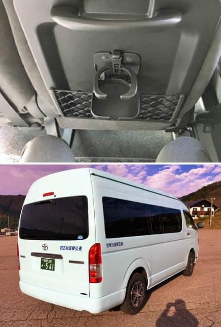 NOZAWA-ONSEN KOTSU INC.:Taxi(for 9 passenger)